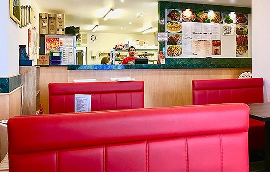 Canton-House-Chinese-Restaurant-Basildon2