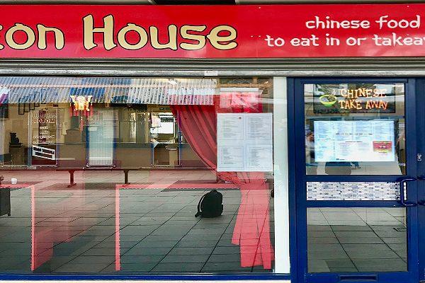 Canton-House-Chinese-Restaurant-Basildon.